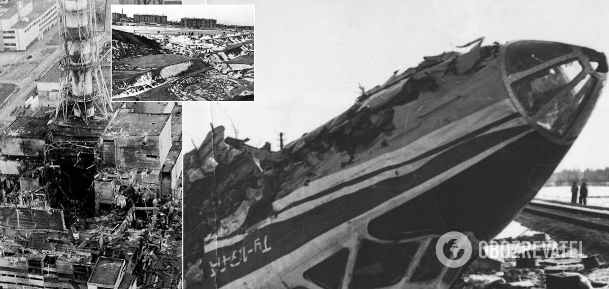При СССР случилось много ужасных катастроф