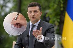 Опрос Зеленского обойдется в миллионы долларов: за чей счет проведут