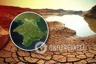 Крим опинився на межі катастрофи через відсутність води: чи врятує зима від посухи