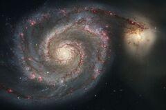 Ученые показали момент слияния двух галактик