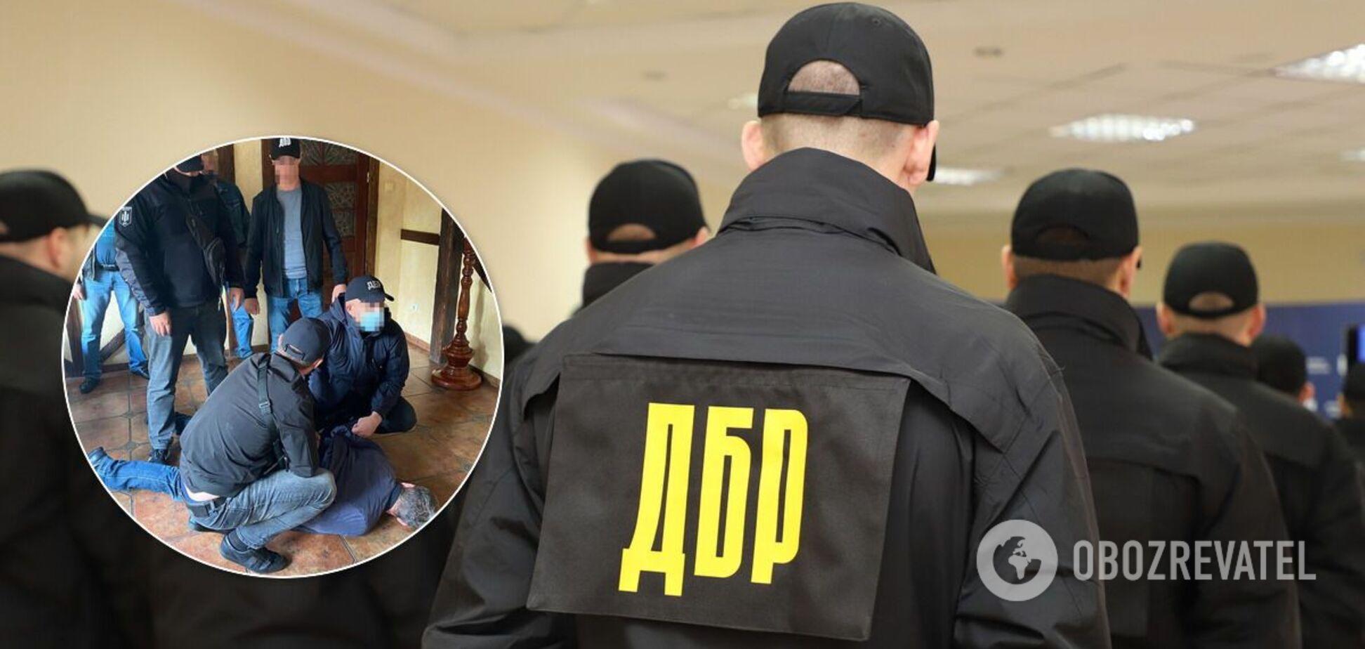 ГБР задержало мужчину, который шантажировал следователя бюро