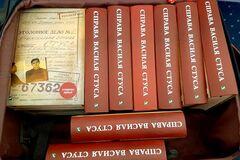 Книгу 'Справа Василя Стуса' почали продавати за 1500 грн