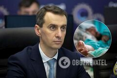 Главный санитарный врач Украины Виктор Ляшко
