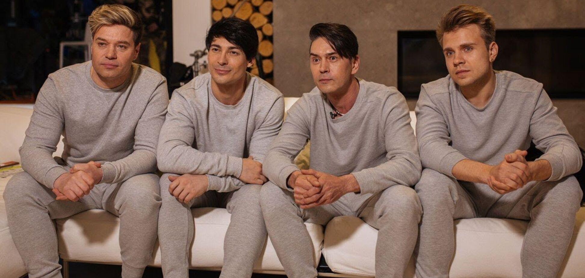 Группа 'На-На' собирается на концерт в Киев