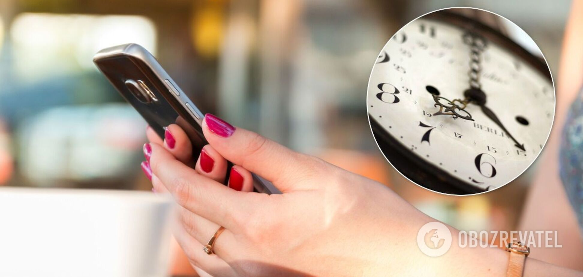 Телефони в основному переходять на зимовий час автоматично