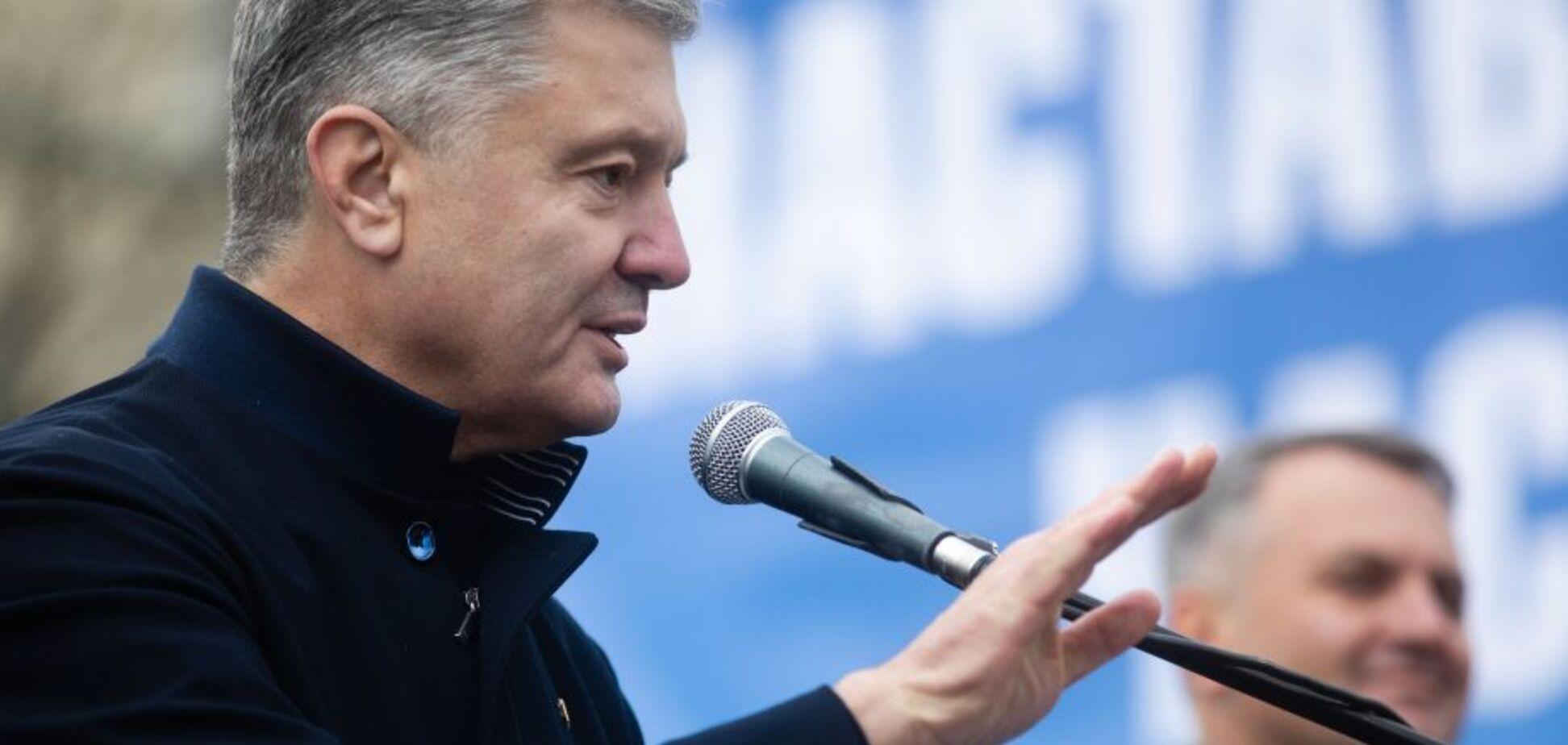 Порошенко висловився щодо заборони книги про Стуса