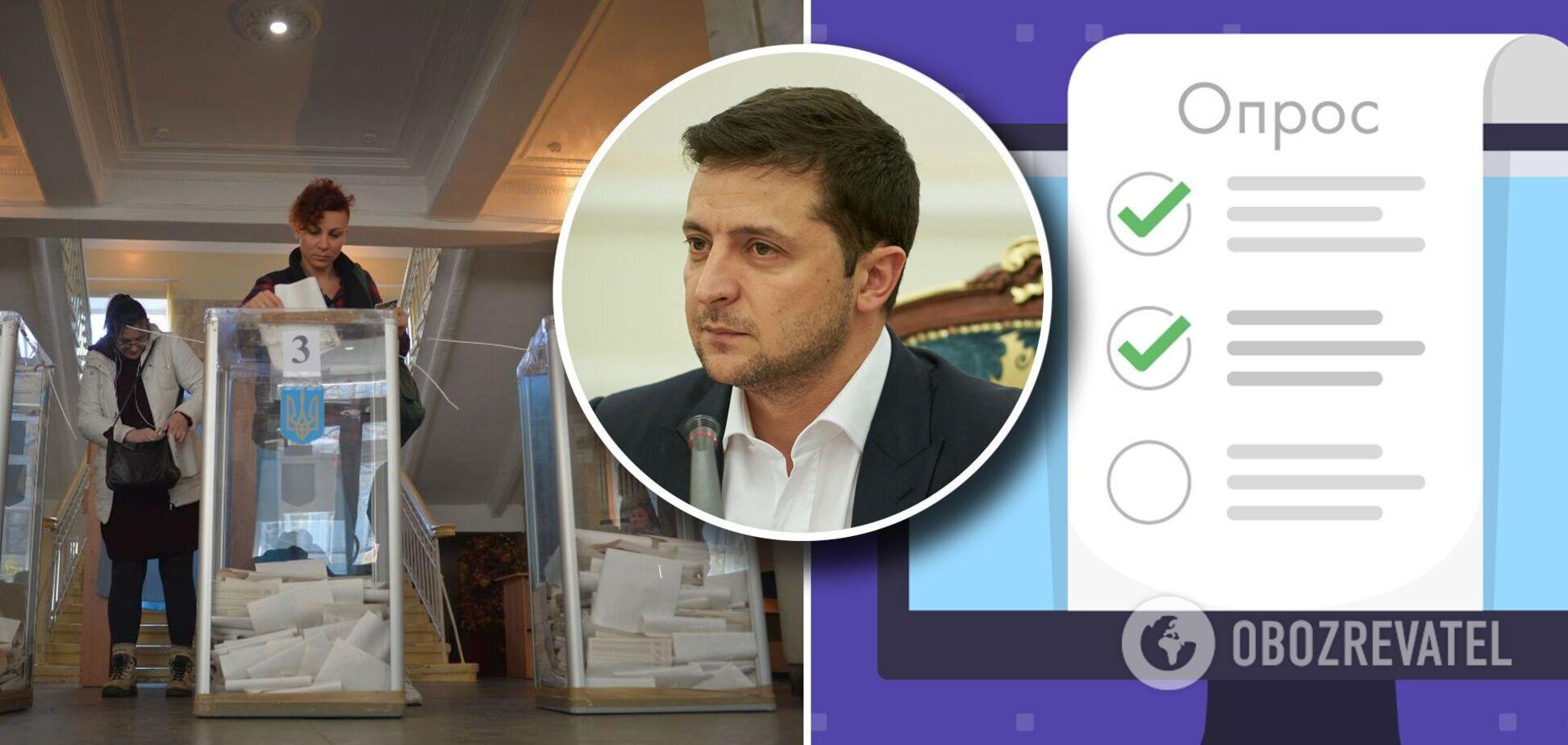 Володимир Зеленський звернувся до українців перед виборами