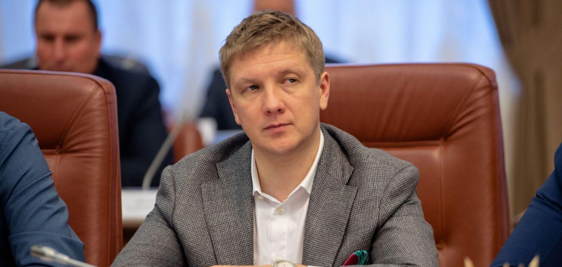 Коболєв заявив про багатомільярдний збиток 'Нафтогазу' в 2020-му