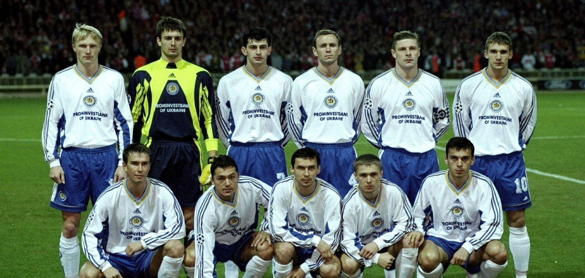 'Динамо' Киев в 1990-х годах