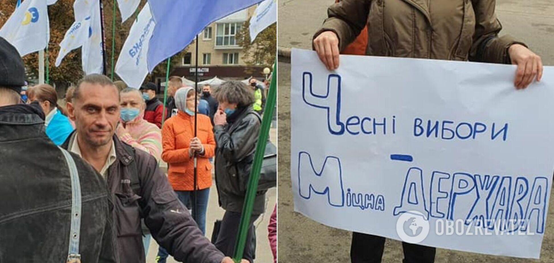 'ЄС' оскаржила відмову у реєстрації кандидатів у Кременчуці: під судом зібралася акція протесту