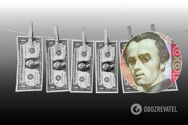 Украинцев ждет новый курс доллара: сколько придется платить за валюту photo