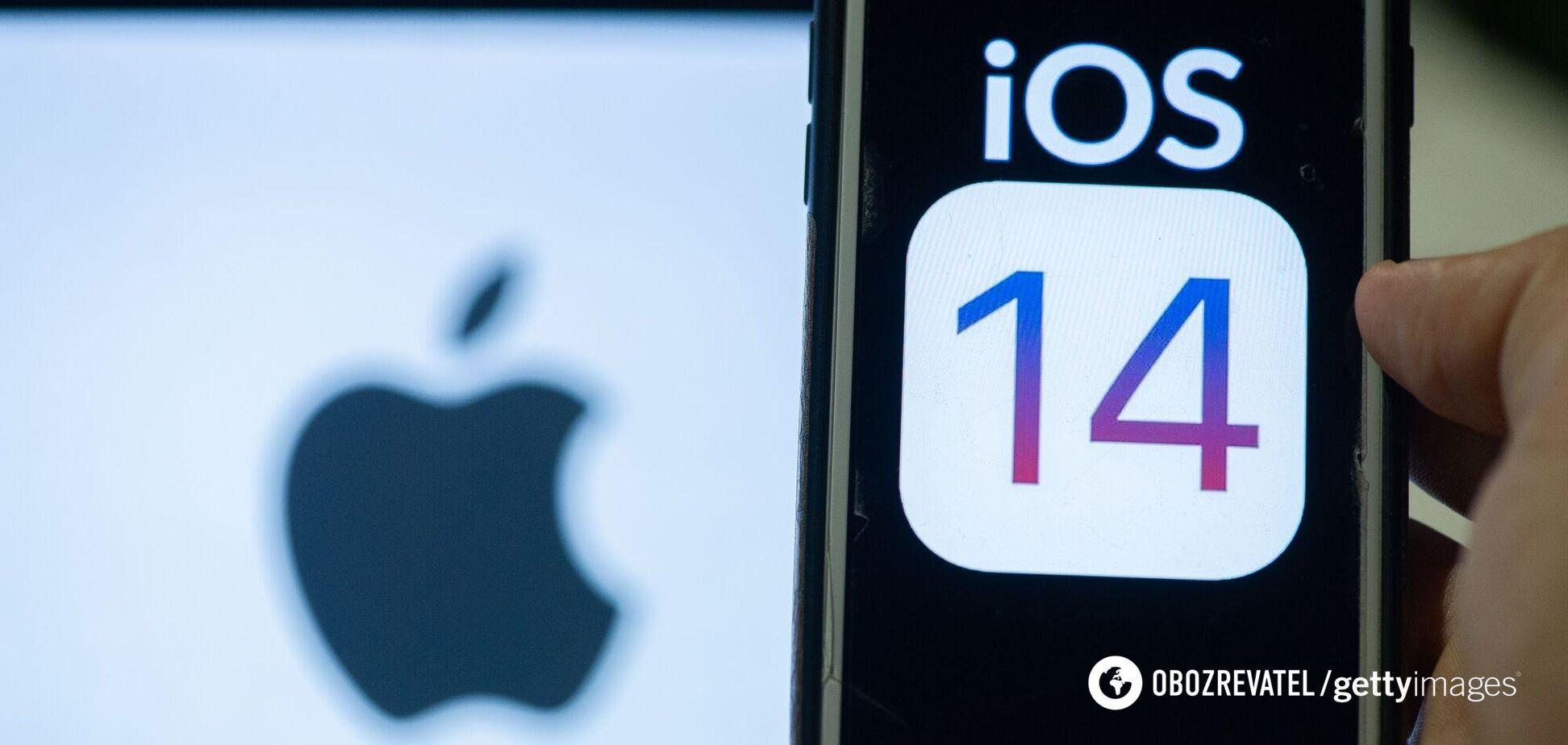 У iPhone на iOS 14 знайшли помилку: в Apple сказали, як вирішити