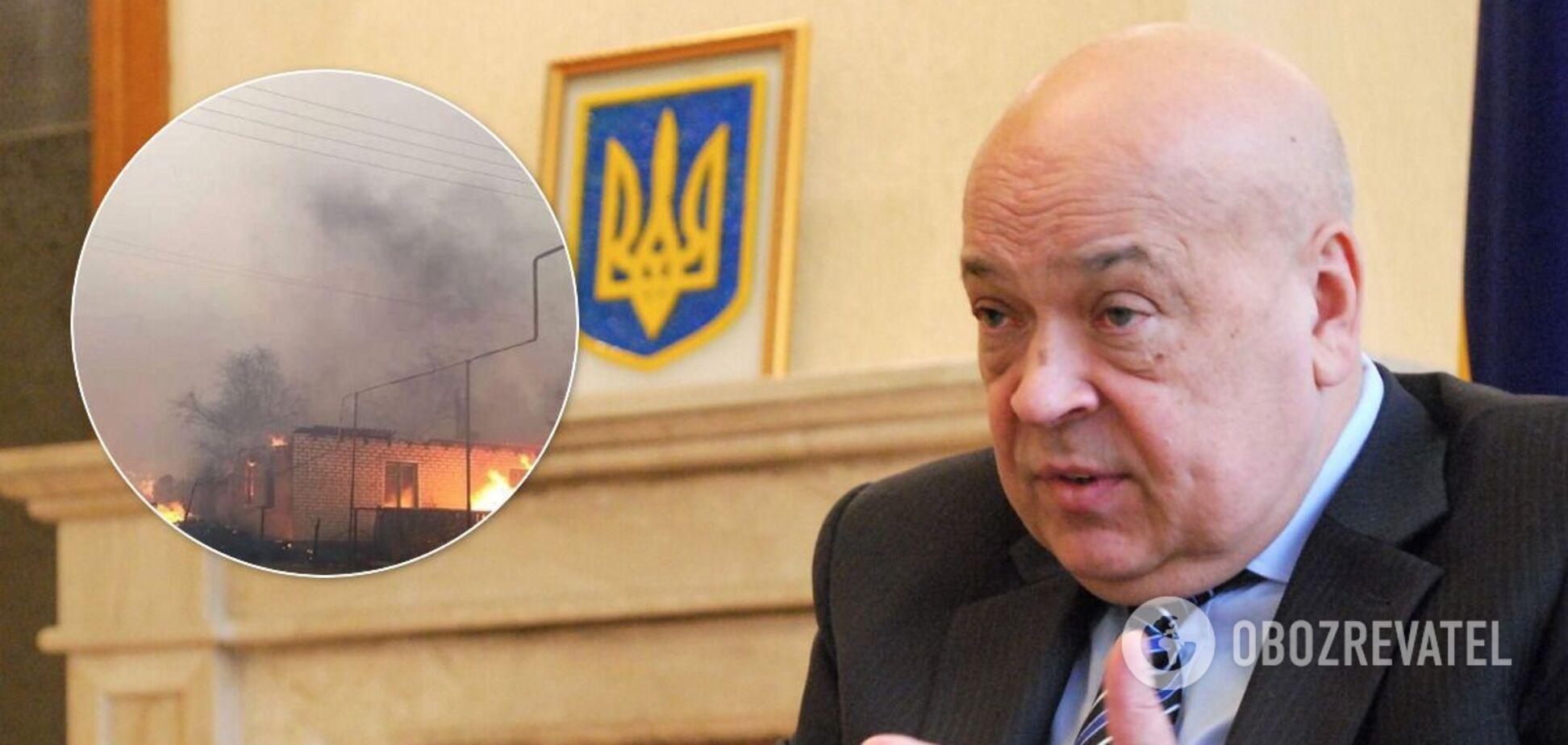 Москаль назвав причину поширення пожеж на Луганщині