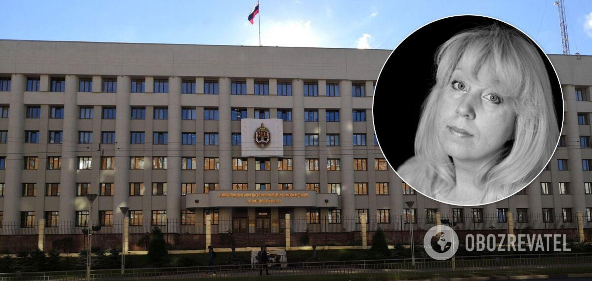 Ірина Славіна підпалила себе біля будівлі МВС в Нижньому Новгороді