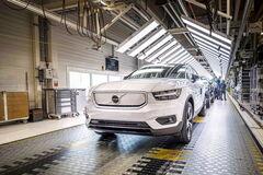 Volvo запустил производство первого электромобиля марки