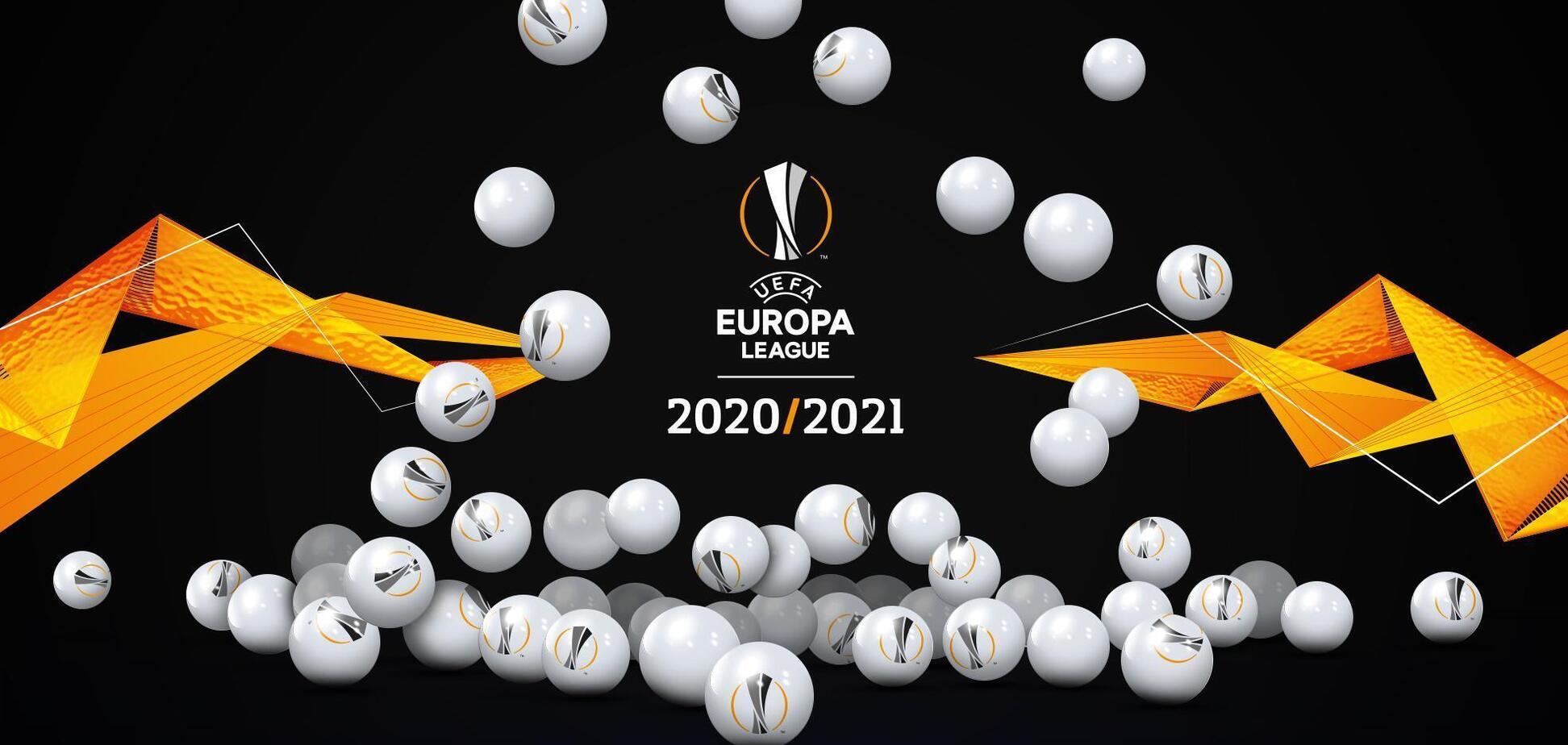 Жеребьевка ЛЕ 2020/21