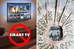Заблокують частину Smart-телевізорів, перерахують курс і посилять карантин: що чекає на українців у листопаді