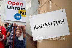 Європа посилює карантин через COVID-19: чи можуть 'закрити' Україну відразу після виборів. Ексклюзив
