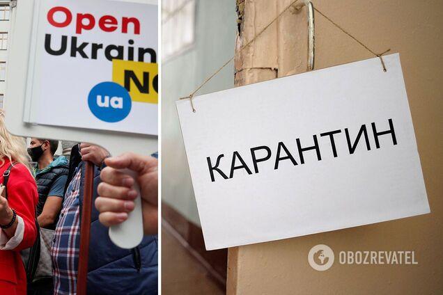 Европа ужесточает карантин из-за COVID-19: могут ли 'закрыть' Украину сразу после выборов. Эксклюзив