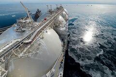 Нефтегазовый гигант осуществил первую поставку 'топливабудущего'