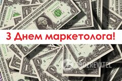 День маркетолога в Украине отмечается 25 октября