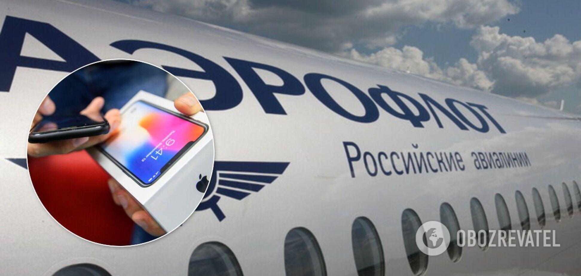 США звинуватили російський 'Аерофлот' в контрабанді техніки Apple