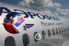 США обвинили российский 'Аэрофлот' в контрабанде техники Apple