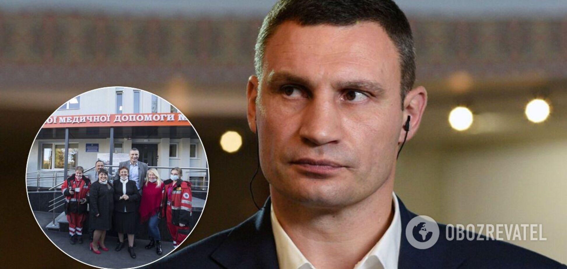 Кличко показал обновленное отделение скорой в Киеве: обустроили даже фитнес-зал. Фото