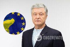 Большинство украинцев ассоциируют с евроинтеграцией партию Порошенко – опрос КМИС