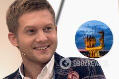 Корчевников посетил Киев
