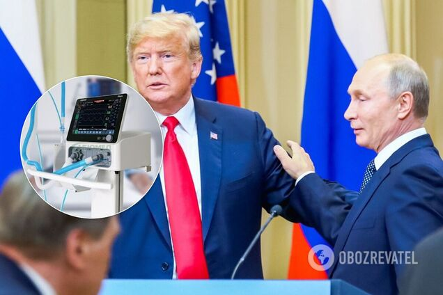 В США выбросили дефектные аппараты ИВЛ 'от России с любовью'
