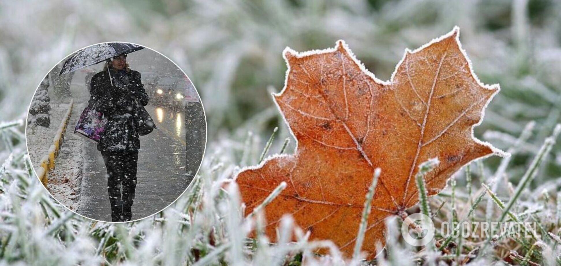 Погода в Украине на ноябрь
