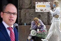 Степанов обратился к украинской молодежи из-за пандемии COVID-19