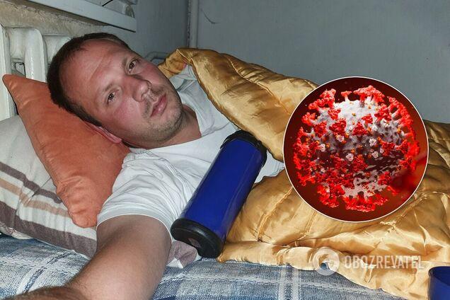 Игорь Матвий переболел коронавирусом