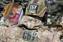 СБУ задержала в Одессе наркодельцов