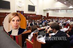 Верещук выступила за сокращение количества депутатов Киевсовета
