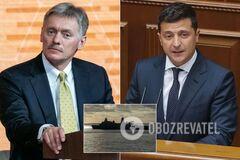 У Кремлі відреагували на українські військово-морські бази в Чорному морі