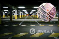 Знайдено паркувальне місце за 1 млн євро: як воно виглядає