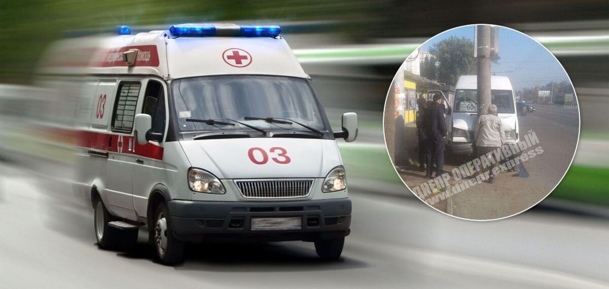 У Дніпрі маршрутка з пасажирами влетіла в стовп, є постраждалі. Фото