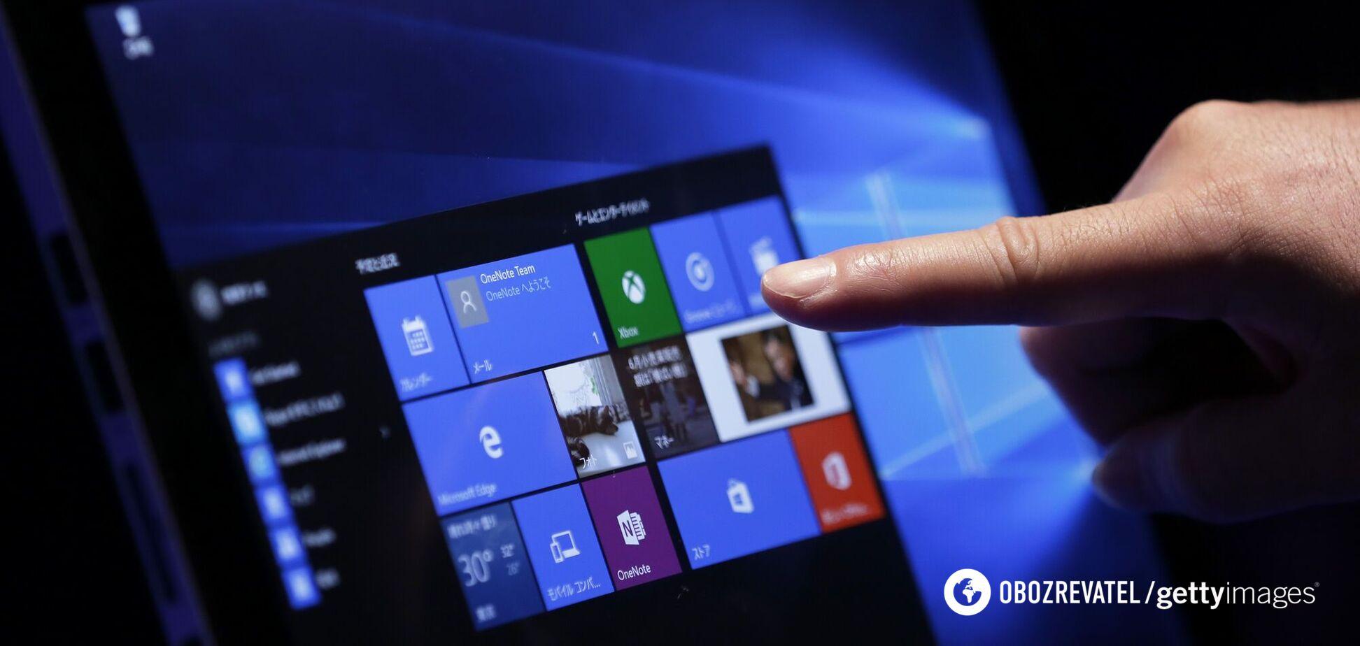 Microsoft прибрала в Windows функцію, на яку скаржилися користувачі
