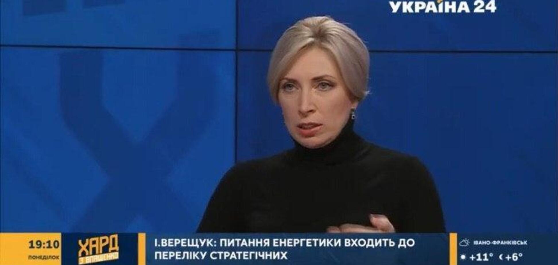 Верещук уверена, что Киев должен позаимствовать у Парижа экологическую стратегию развития