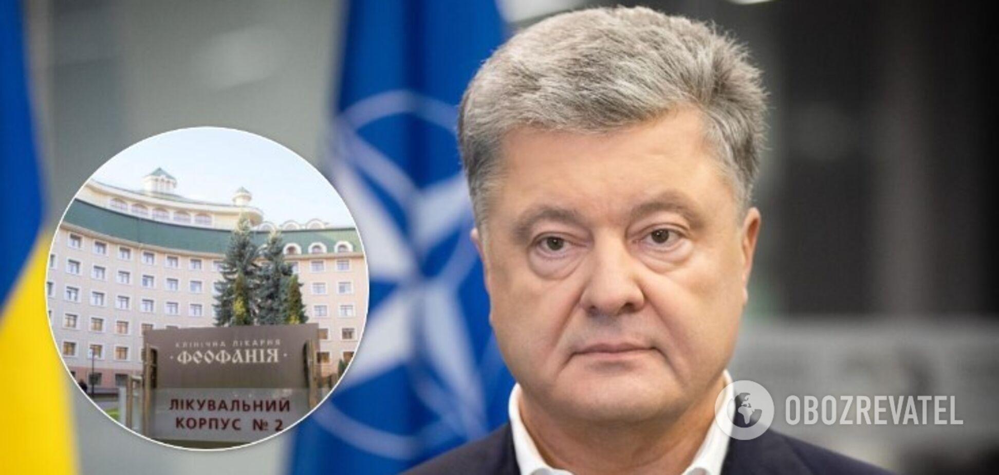 Порошенко призвал открыть 'Феофанию' для лечения коронавируса