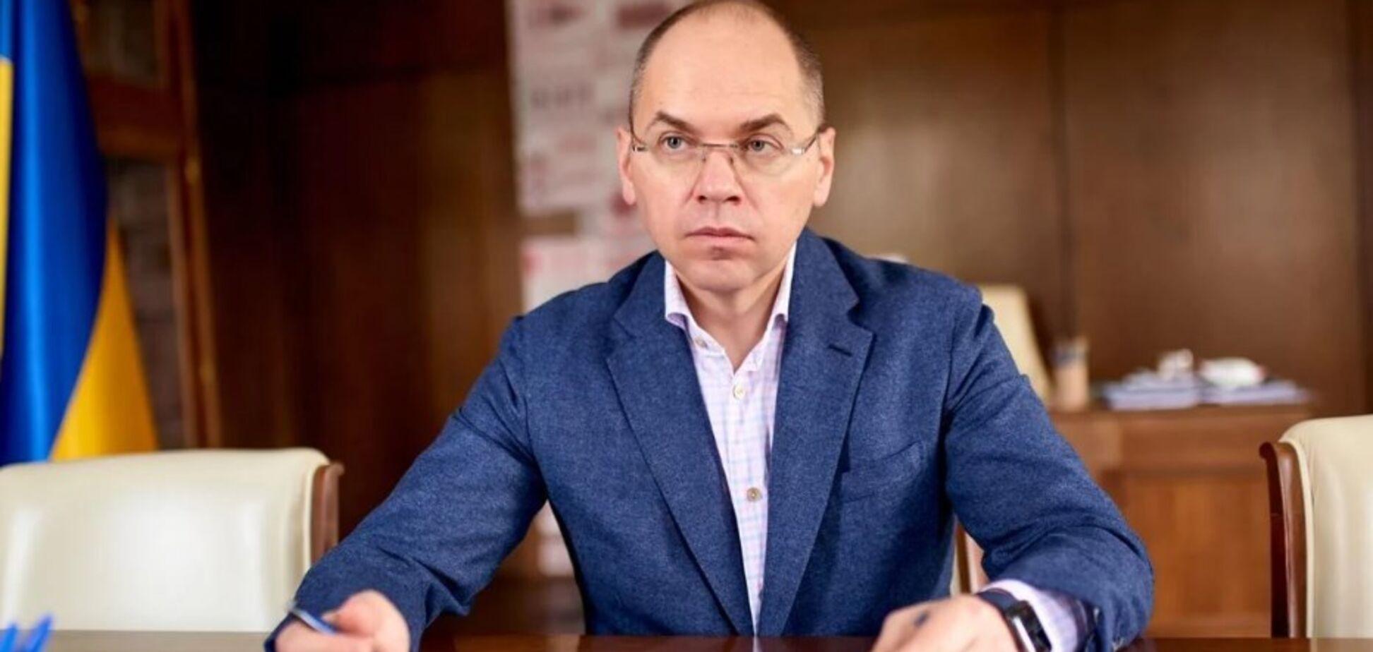 Ефективне лікування короновірусу в Україні