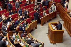 В Верховной Раде коронавирусом заболел еще один депутат