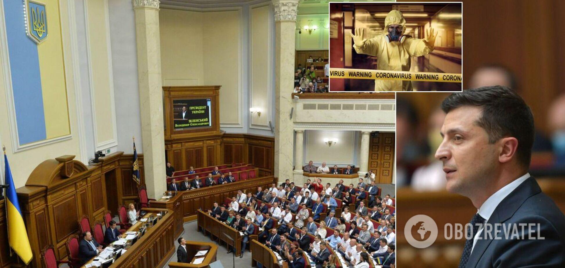 Верховна Рада зібралася на послання Володимира Зеленського