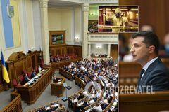 Верховная Рада собралась на послание Владимира Зеленского