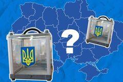 Эксперты заподозрили 'слуг народа' в Днепре в подготовке к срыву выборов