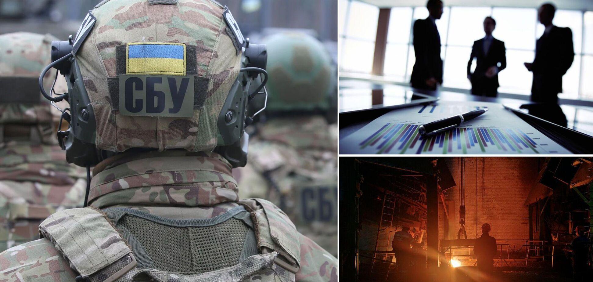 СБУ Днепропетровский стрелочный завод