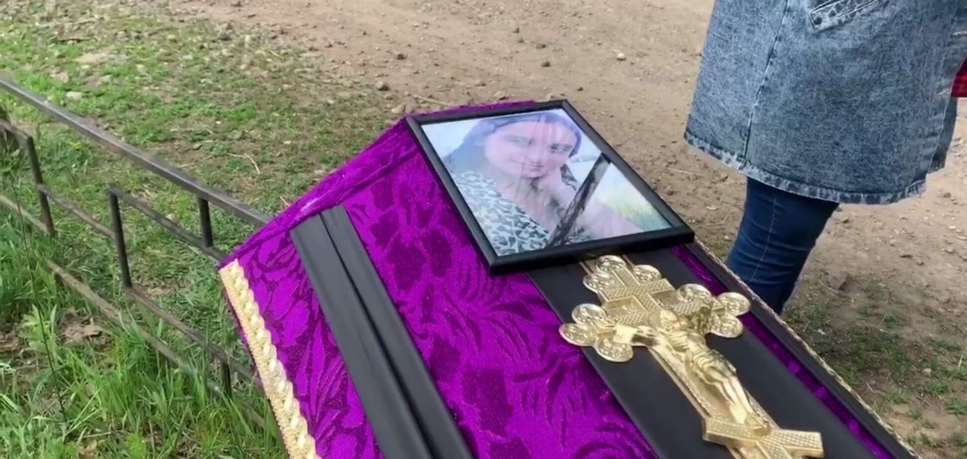 Похороны Кристины Пьяновой