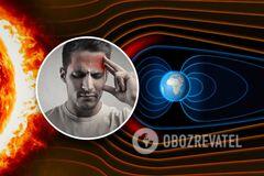 Украину накрыли мощные магнитные бури: астролог дала советы, как уберечься